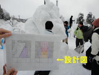 120214_sekkeizu.jpg