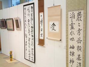 2010秋の文化展④
