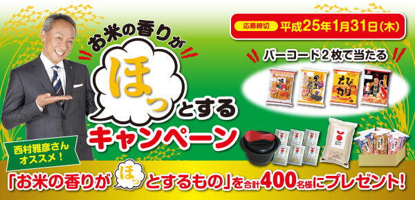 nishimuraCP.jpg