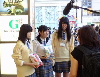 onigirihonpo.jpg