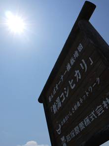 120519-1.jpg